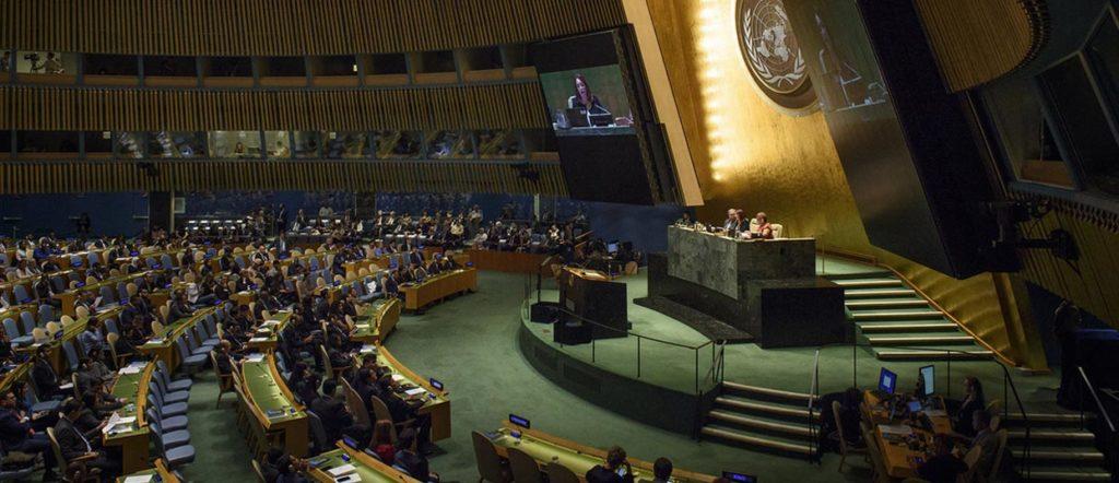 La 73ème Assemblée Générale de l'ONU
